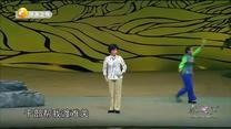 秦之聲 (2020-11-01)