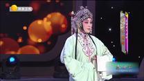 秦之聲 (2020-11-04)