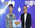夺宝秦兵 (2020-11-03)