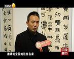 高H猛烈失禁潮喷A片文艺 (2020-11-04)