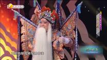 秦之聲 (2020-11-05)