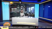 都市快报午间版 (2020-11-06)