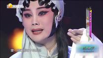秦之聲 (2020-11-06)
