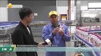 美丽三秦 (2020-11-07)