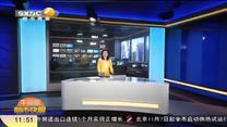 都市快报午间版 (2020-11-08)