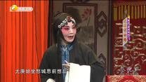 秦之聲 (2020-11-10)