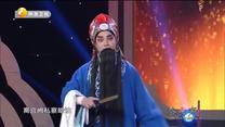 秦之声 (2020-11-12)
