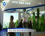 农村大市场 怀旧 科技 陕西供销馆亮相杨凌农高会