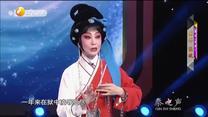 秦之声 (2020-11-13)