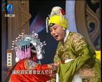 秦之声大剧院 (2020-11-14)