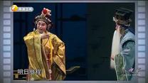 秦之声 (2020-11-14)