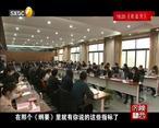 高H猛烈失禁潮喷A片文艺(2020-11-15)