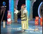秦之声大剧院(2020-11-19)