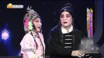 秦之声(2020-11-19)