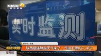 陕西最强降温天气来了:气温下降8℃-10℃