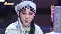 秦之声(2020-11-22)