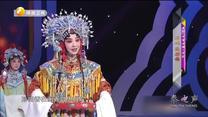 秦之声 (2020-11-23)