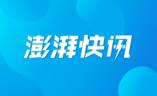 """四川省体育局回应""""申奥"""":属工作规划和远景目标"""