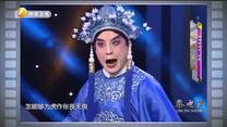 秦之声 (2020-11-28)