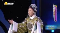 秦之声 (2020-11-29)