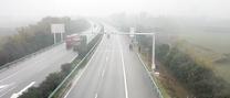 西汉高速安全车距抓拍启动  违法最高被罚200元