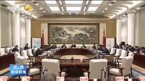 省委常委会会议强调 完成脱贫攻坚目标任务 如期全面建成小康社会 刘国中主持会议