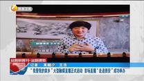 絲路新周刊 (2020-12-05)
