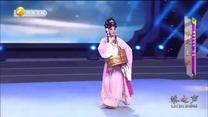 秦之声 (2020-12-09)
