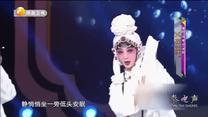 秦之声 (2020-12-11)