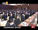陕西文艺(2020-12-17)