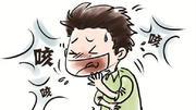 哮喘易发季咳嗽气喘别忽视