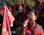 中国农资秀 (2020-12-22)