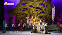 秦之声 (2020-12-24)