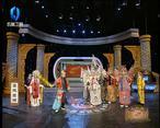 秦之聲大劇院 (2020-12-28)