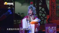 秦之声 (2020-12-29)