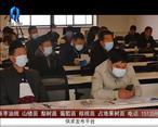 天天农高会 (2020-12-29)