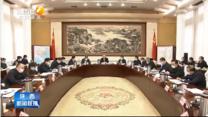 省委常委会(扩大)会议强调 优先发展农业农村 全面推进乡村振兴 刘国中主持会议