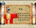 秦之聲大劇院 (2020-12-31)