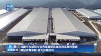 刘国中在咸阳市宝鸡市调研县域经济发展时强调 用足资源禀赋 做大县域经济