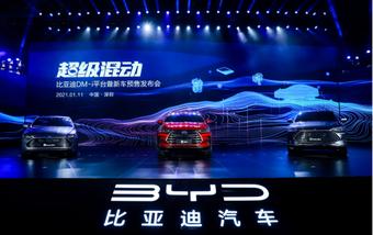 燃油汽車顛覆者,比亞迪DM-i超級混動正式發布