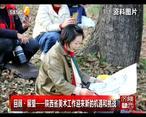 陕西文艺报道 (2021-01-15)