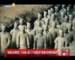 陕西文艺报道 (2021-01-16)