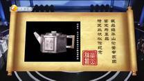 华山论鉴(2021-01-24)