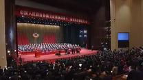 中国人民政治协商会议陕西省第十二届委员会第四次会议闭幕