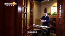 陕西故事 (2021-01-30)