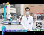 健康好生活 [医]起过年话健康(二)