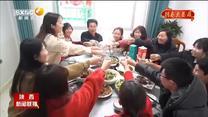 【在习近平新时代中国特色社会主义思想指引下】脱贫摘帽的蒋家坪村 新年又有新打算