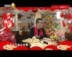 陕西文艺 (2021-02-15)