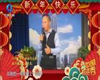 中国农资秀 (2021-02-17)