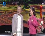 秦之聲大劇院 (2021-02-20)